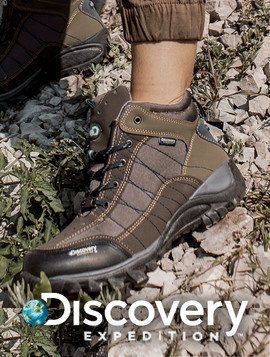 Tienda Oficial Discovery Expedition